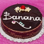 Σοκολάτα Μπανάνα